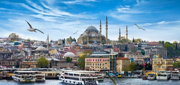 تقرير عن مدينة اسطنبول