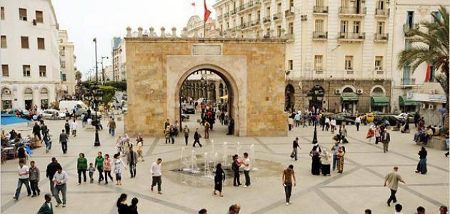 تقرير عن مدينة تونس