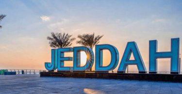تقرير عن مدينة جدة