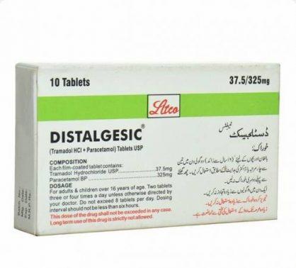 اقراص ديستالجيسيك لعلاج نزلات البرد والأنفلونزا Distalgesic