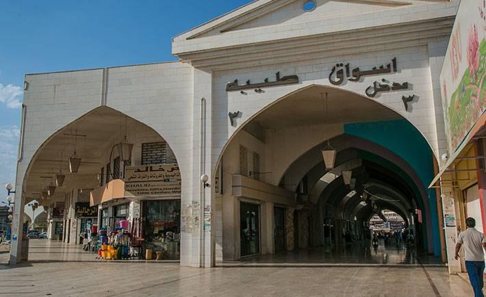 معلومات عن سوق طيبة في الرياض