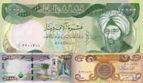 عملة دولة العراق