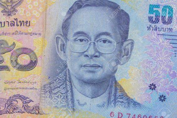 عملة دولة تايلاند