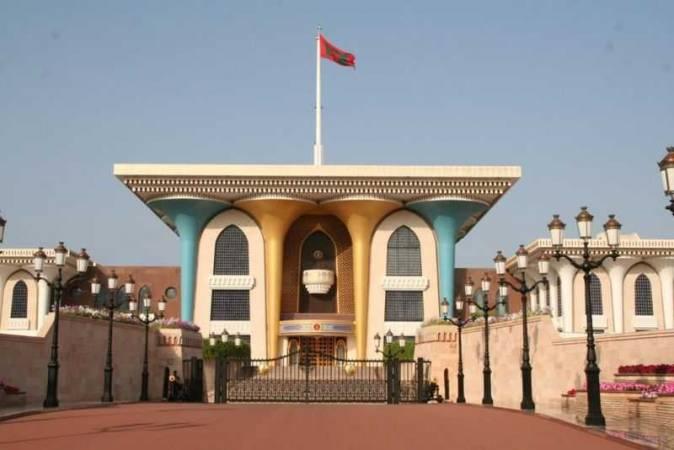 معلومات عن قصر العلم في مسقط