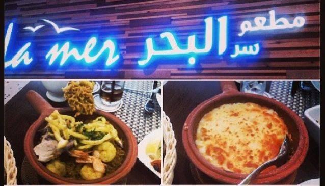المطاعم العربية في جدة