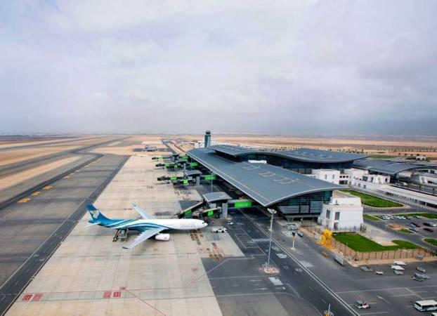 معلومات عن مطار صلالة الدولي