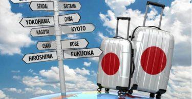 مميزات الهجرة إلى اليابان 2020