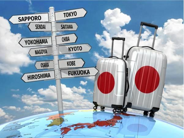 صورة مميزات الهجرة إلى اليابان 2020