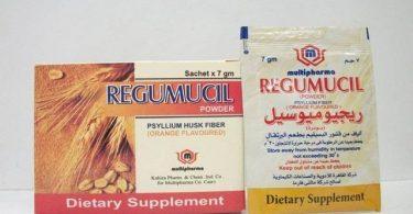 اكياس ريجيوميوسيل لعلاج الامساك regumucil