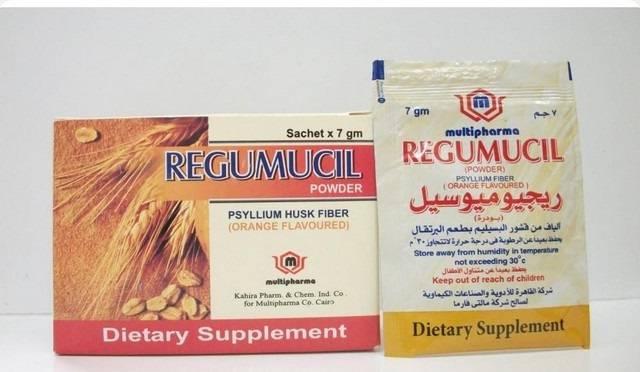 صورة اكياس ريجيوميوسيل لعلاج الامساك regumucil
