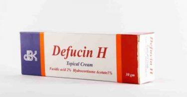 كريم ديفيوسين هـ لعلاج التهابات جلدية Defucin H