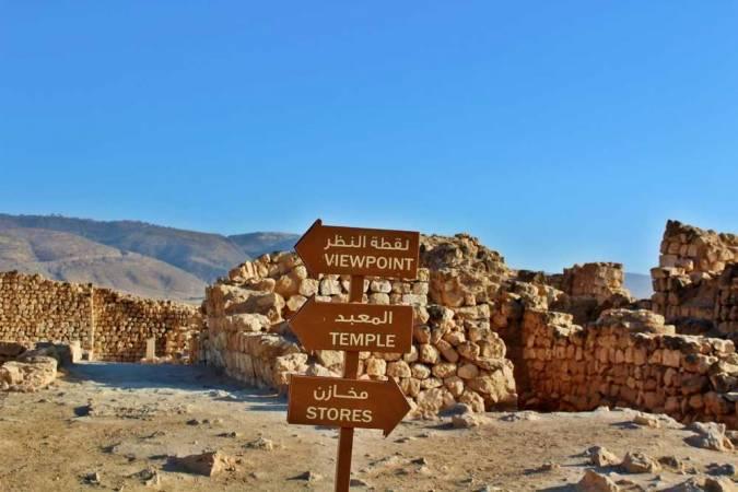 معلومات عن حديقة سمهرم الأثرية في سلطنة عمان
