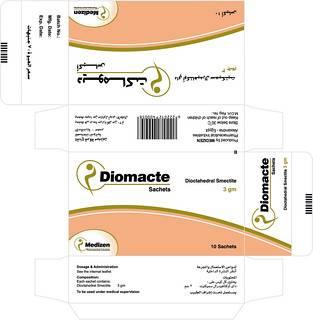 دواعي استعامل اكياس ديوماكت لعلاج الاسهال Diomacte