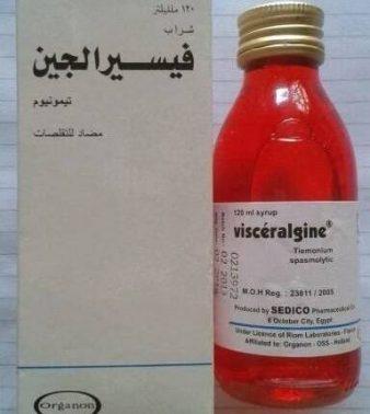 دواء فيسر الجين Visceralgine لعلاج تقلصات الأمعاء