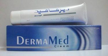 كريم ديرماميد لعلاج الحكة الجلدية DermaMed