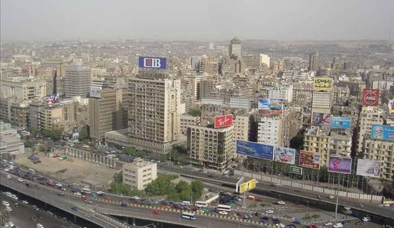 تقرير عن مدينة القاهرة