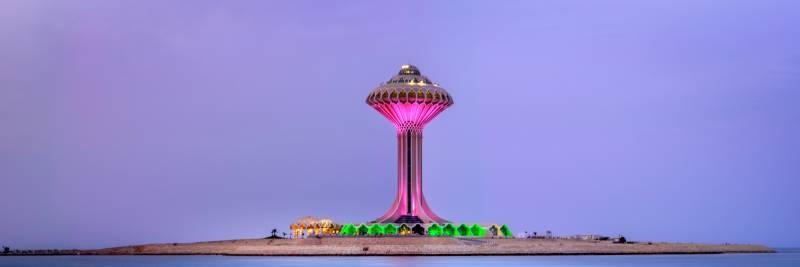 صورة تقرير عن مدينة الخبر