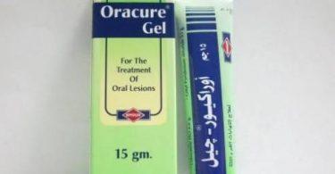 اوراكيور جيل لعلاج التهابات الفم Oracure Gel