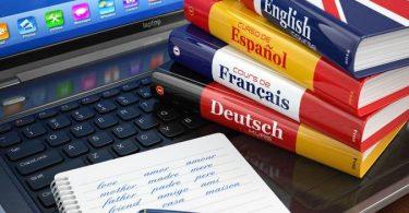 أهم قواميس اللغة الفرنسية