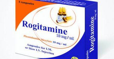 حقن روجيتامين لعلاج ارتفاع ضغط الدم Rogitamine