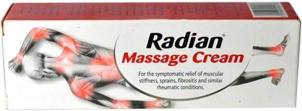 كريم راديان لعلاج آلام العضلات Radian