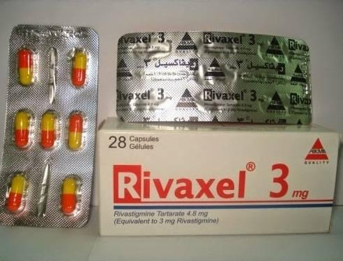 صورة كبسولات ريفاكسيل لعلاج الزهايمر Rivaxel