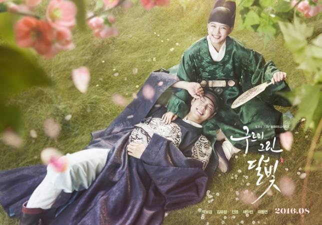 مسلسلات كورية تاريخية موقع معلومات