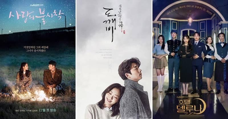 صورة مسلسلات كورية رومانسية