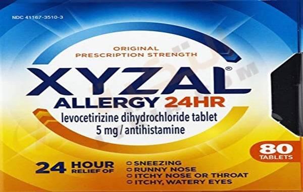 نشرة دواء زيزال Xyzal لعلاج 1