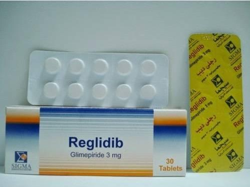 صورة رجلي ديب لعلاج مرض السكر من النوع الثاني Reglidib