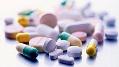 صورة دواعي استخدام برافاماكس لعلاج الإجهاد Bravamax