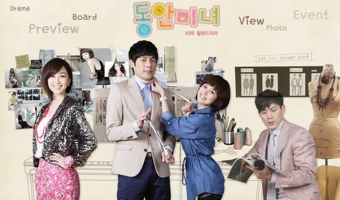 مسلسلات كورية 2011