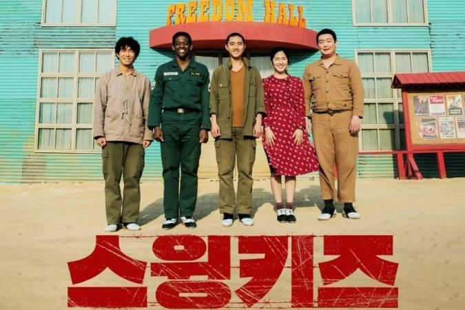 افلام كورية 2018