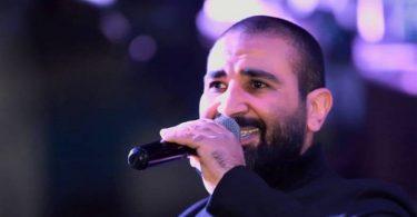 كلمات اغنية طمعان فى كرمك احمد سعد