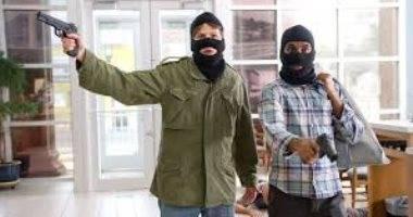 العصابات في الأرجنتين