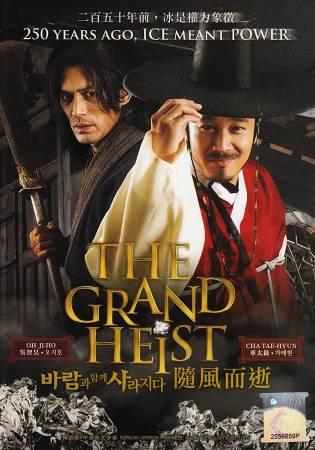 افلام كورية 2012
