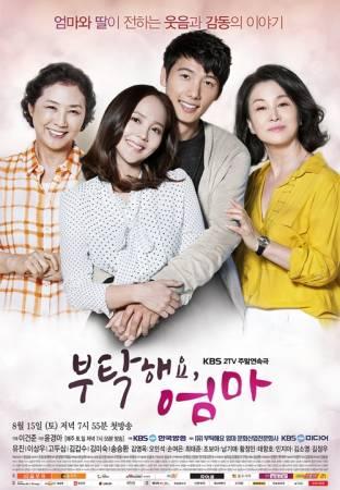 مسلسلات كورية 2015
