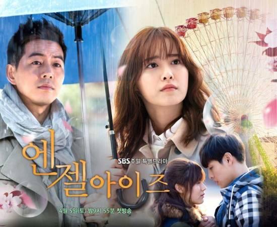 مسلسلات كورية 2014