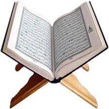 أكثر الآيات تأثيرا في القرآن