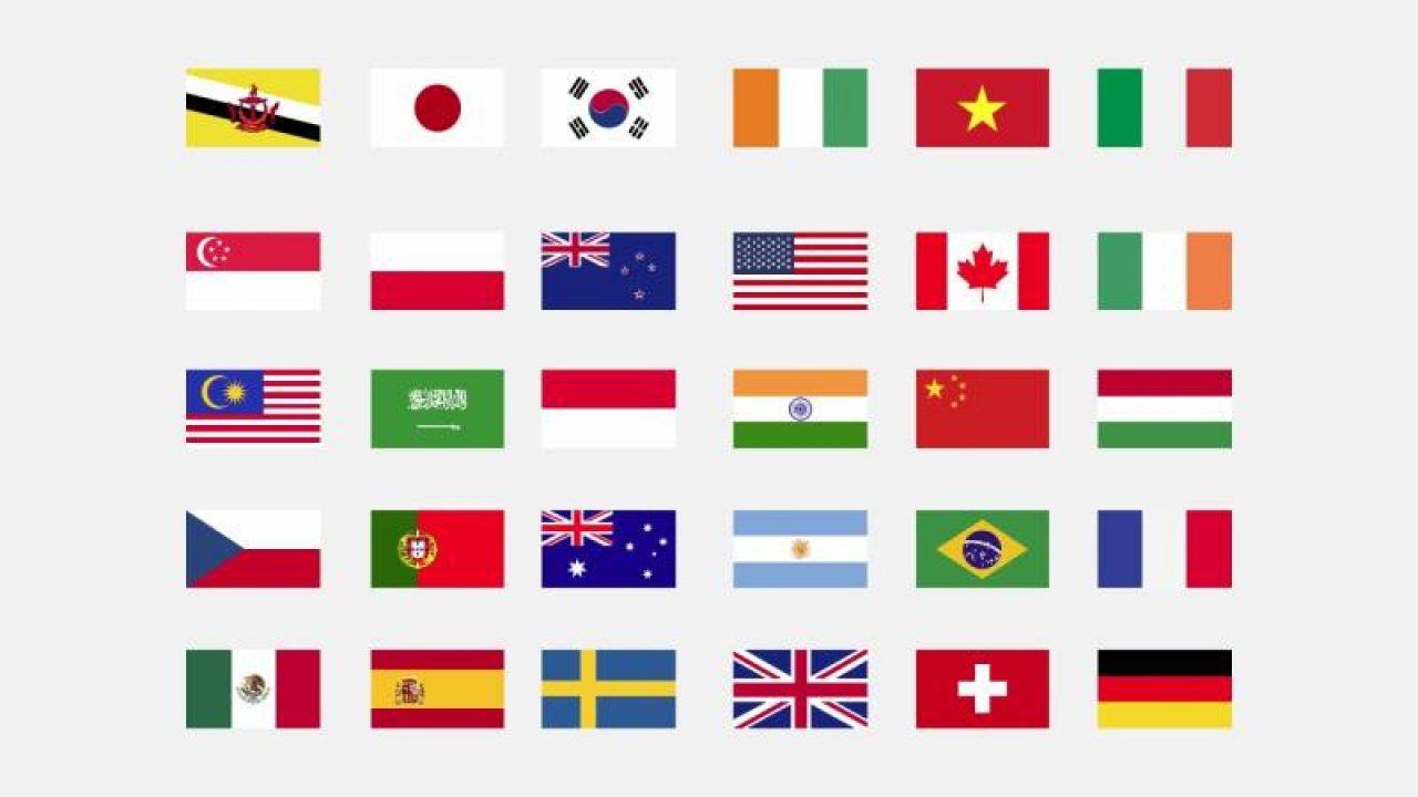 اعلام الدول الاوروبية موقع معلومات