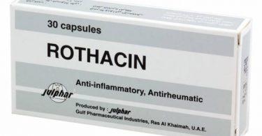 روثاسين ROTHACIN علاج التهاب المفاصل