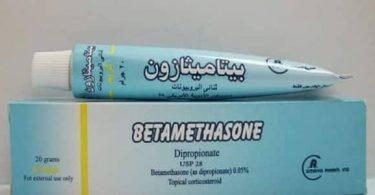 حبوب بيتاميثازون betamethasone لعلاج الحساسية والتهاب الجلدي