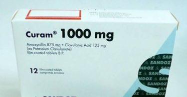 نشرة دواء كيورام Curam مضاد حيوي