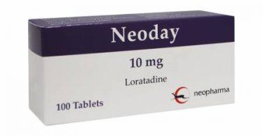 نيودي Neoday مضاد للهستامين وعلاج الحساسية