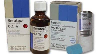 بخاخ صدر بيرودوال Berodual لعلاج أزمات الربو وضيق التنفس