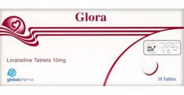 غلورا Glora علاج الحساسية ومضاد للهيستامين