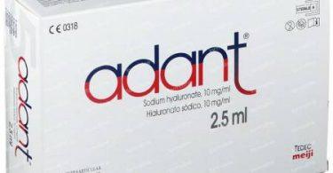 حقن أدانت Adant لعلاج التهاب المفاصل