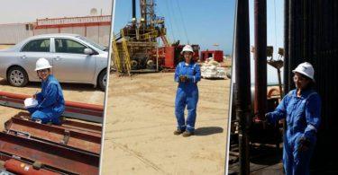 العمل في مجال البترول