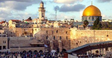 مدن جنوب فلسطين