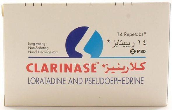 كلارينيز CLARINASE علاج التهاب الأنف التحسسي